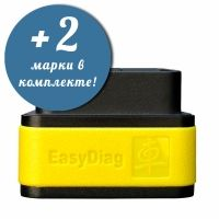 Launch EasyDiag 2.0 Plus (+2 марки)